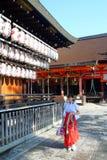 Stock image of Yasaka Shrine, Gion District, Kyoto, Japan Royalty Free Stock Images