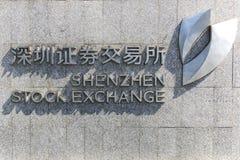 Stock market building in Shenzhen Stock Image