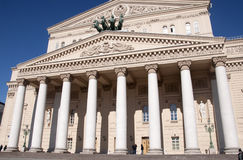 Grand Theatre. Moscow. Royalty Free Stock Photography
