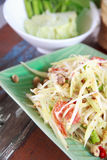 Stock Photo:Papaya salad Stock Photo