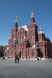 The State Historical Museum in Moscow's Red Square Royalty Free Stock Photo