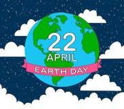 stock vector cartoon earth illustration planet smile.earth day c vector illustration