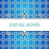 Stock Vector Eid al-Adha Royalty Free Stock Image