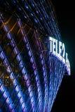 STOCKHOLM - 19 DÉCEMBRE : Arène Tele2 la plus nouvelle addition d'intérieur ainsi Photos libres de droits
