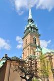 Stockholm. German church Stock Photos
