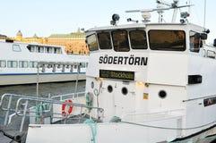 Stockholm marine Royalty Free Stock Photo