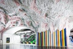 Stockholm Metro (Subway) Royalty Free Stock Images