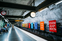 Stockholm Metro Train Station In Blue Colors, Sweden Stock Images