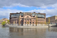 Stockholm,  Riksdag Stock Photography