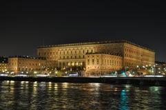 Stockholm royal castle Stock Photography