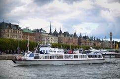 STOCKHOLM, SCHWEDEN - 20. AUGUST 2016: Weg und Besuch vieler Leute Stockbild