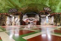 STOCKHOLM SVERIGE - AUGUSTI 16, 2014: Kungstradgarden tunnelbanastation på Augusti 16, 2014 i Stockholm, Sverige Arkivfoton