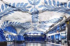 STOCKHOLM, SWEDEN - December 12, 2017. Stockholm underground metro station T-Centralen stock images