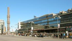 Stockholm. Sweden. Kulturhuset. Royalty Free Stock Photography
