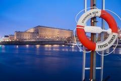 Stockholm - The Swedish Royal Palace Stock Photos