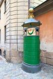 Stockholm urinal Stock Image