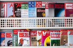 Stocks lançant la revue sur le marché Photographie stock libre de droits