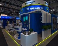 Stojak Yuzhnoye projekta biuro (Ukraina) Zdjęcie Royalty Free