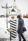 Stolb decorativo de las aduanas del monumento en Vladimir foto de archivo libre de regalías