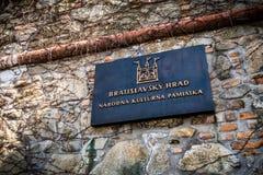 Stolpe av den Bratislava slotten Royaltyfria Bilder