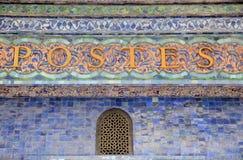 Stolpe - kontor i Marocko Royaltyfri Fotografi
