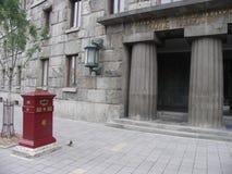 Stolpe - kontor med brevlådan utanför Fotografering för Bildbyråer