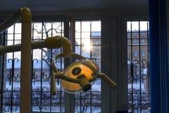 Stomatologiczna lampa obrazy stock