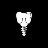Stomatologicznego wszczepu bryły ikona Zdjęcia Royalty Free
