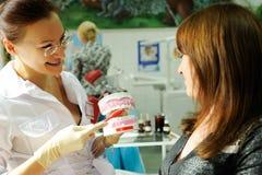 stomatologiczny biuro zdjęcia royalty free