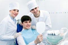 Stomatologist Stock Image
