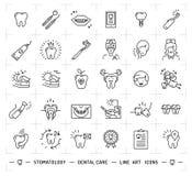 Stomatology icon Dental care logo. Dentistry thin line art icons. Stomatology icon Dental care logo. Symbols teeth, dentist, smile, caries, implant, office Stock Photography