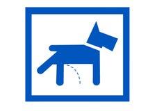 Stond om voor huisdieren te plassen toe Stock Afbeeldingen