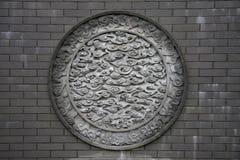 Free Stone Stock Photography - 6207142