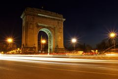 Stone arch plaza Royalty Free Stock Photography