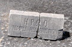 Stone from archaeological site of Philippi Stock Photography