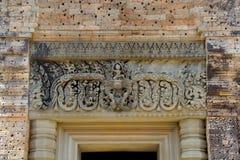 Stone Art Royalty Free Stock Image