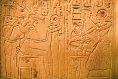 Stone artifact from ancient Egypt - Stela of Seba Royalty Free Stock Photo