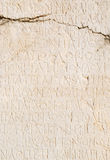 Stone background. With ancient greek text stock photography