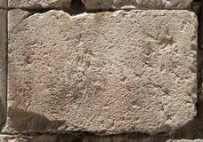 Stone block surface. Rough texture of stone block stock photo