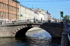 The Stone Bridge across the Griboyedov Canal in Saint-Petersburg. Russia Royalty Free Stock Image