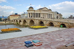 Stone bridge and archaeological museum in Skopje, Macedonia Royalty Free Stock Photography