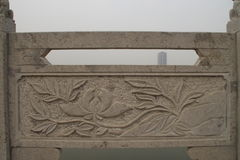 The Stone bridge engrave - The Blooming Chrysanthemum Stock Photos