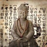 Stone Buddha, vintage Korean paper Stock Photo