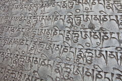 Stone with Buddhist mantras Royalty Free Stock Photos