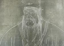 Stone carve of confucius Stock Image