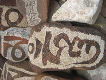 Stone carved with symbols of prosperity_18 Stock Photography