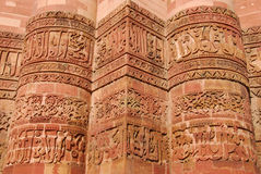 Stone Carving. On the Qutab Minar, a UNESCO world heritage site in Delhi, India Stock Photography