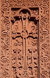 Stone carving - christian cross with floral ornament,Armenia