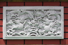 Stone carving of dragon Stock Photography