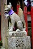 Stone carving at Kumano Kodo, Japan Stock Photos